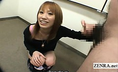 Subtitled tan Japanese amateur bottomless handjob strip